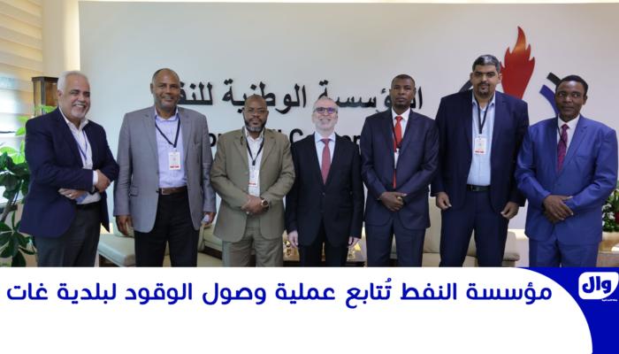 مؤسسة النفط تُتابع عملية وصول الوقود لبلدية غات